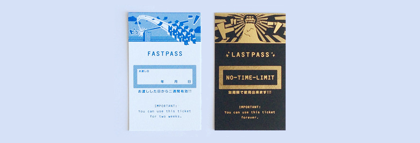 Fast Pass and Last Pass