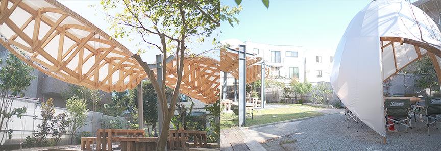8. Garden Office