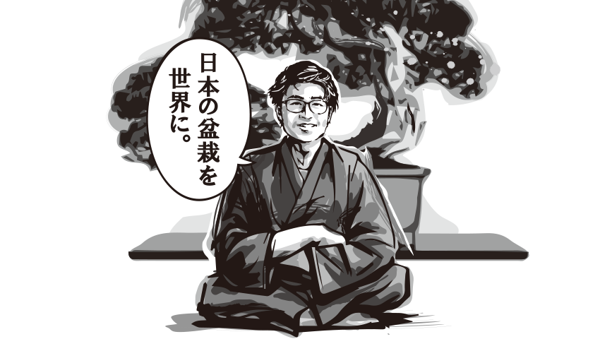 香田 遼平