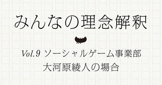 """浦島太郎の教訓と2つの""""スキ"""""""