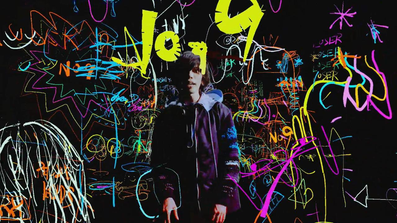 米津玄師 『LOSER / ナンバーナイン』Release Teaser