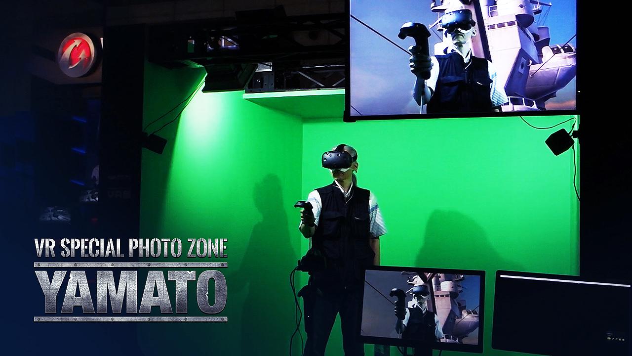 東京ゲームショウ2016 VR Special Photozone YAMATO