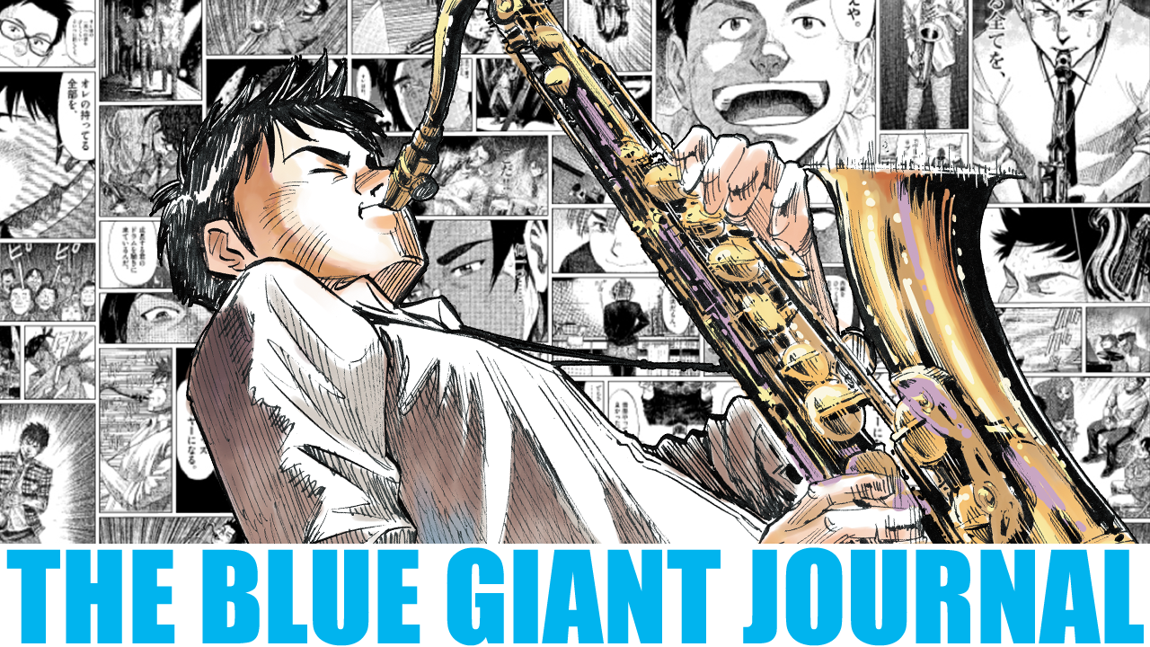 BLUE GIANT JOURNAL