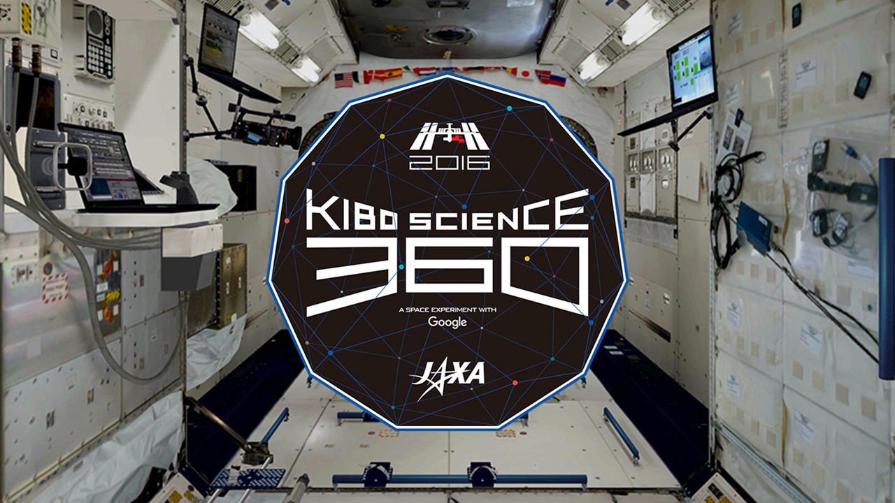 KIBO SCIENCE 360