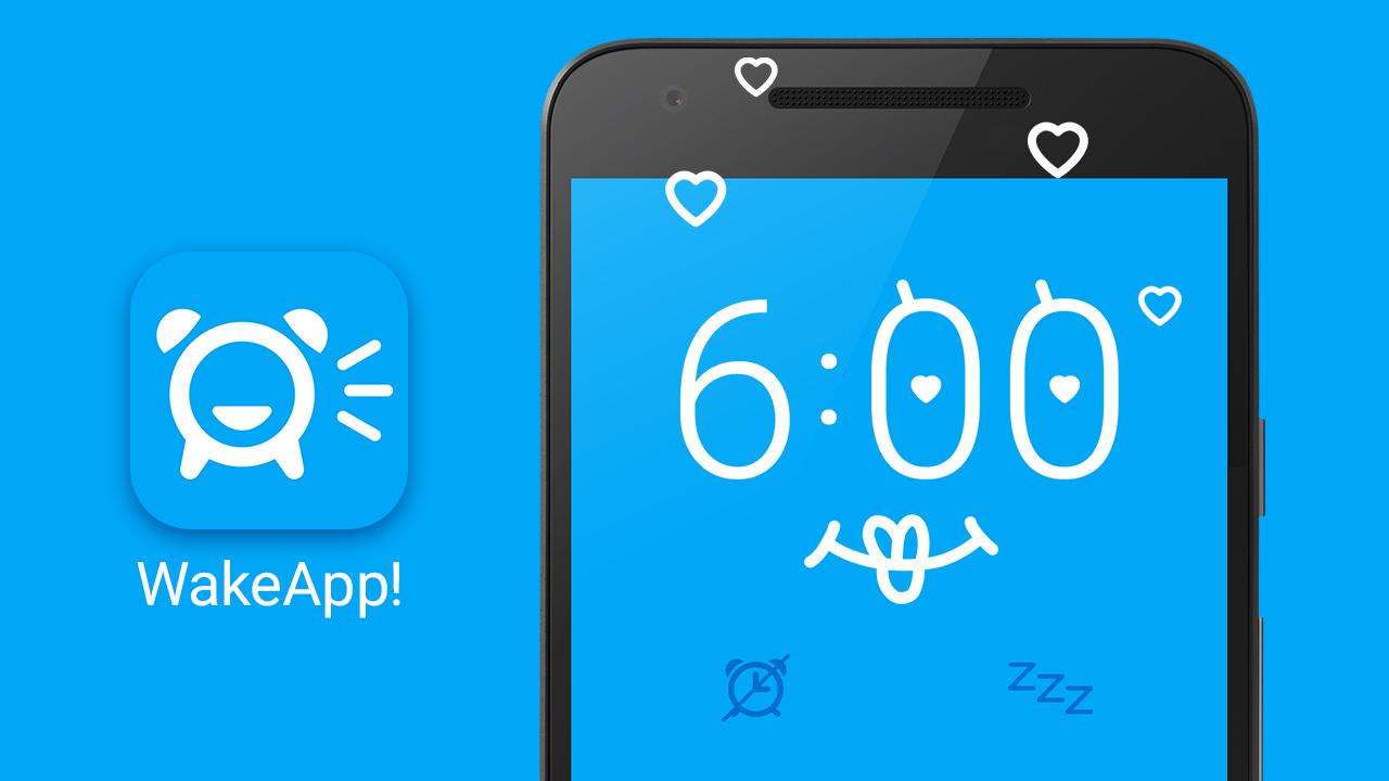 声で起こす目覚ましアプリ WakeApp!