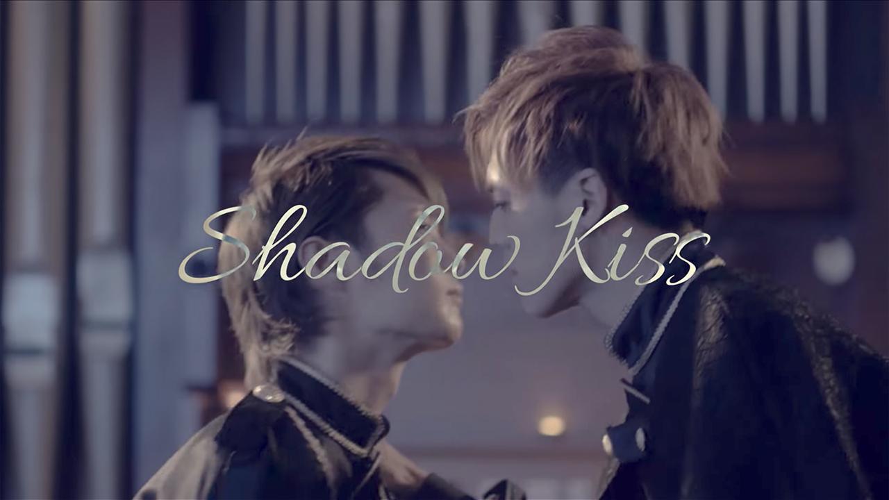 MeseMoa. 「Shadow Kiss」MV