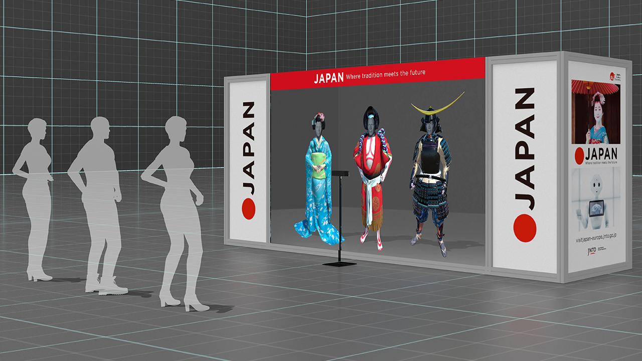 JAPAN INTERACTIVE VISION