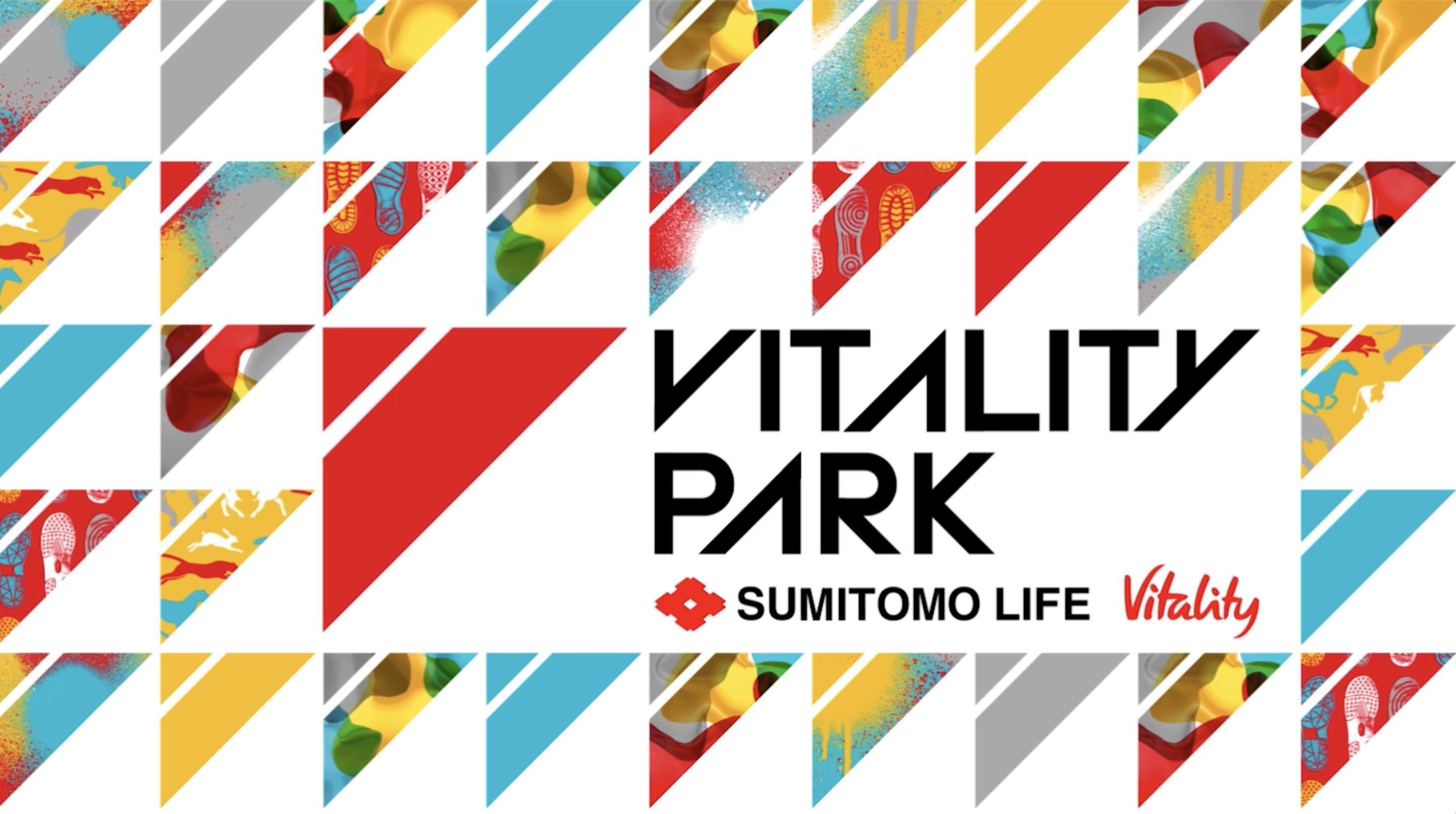 """""""住友生命 「Vitality 」""""体験コンテンツ「VITALITY PARK」"""