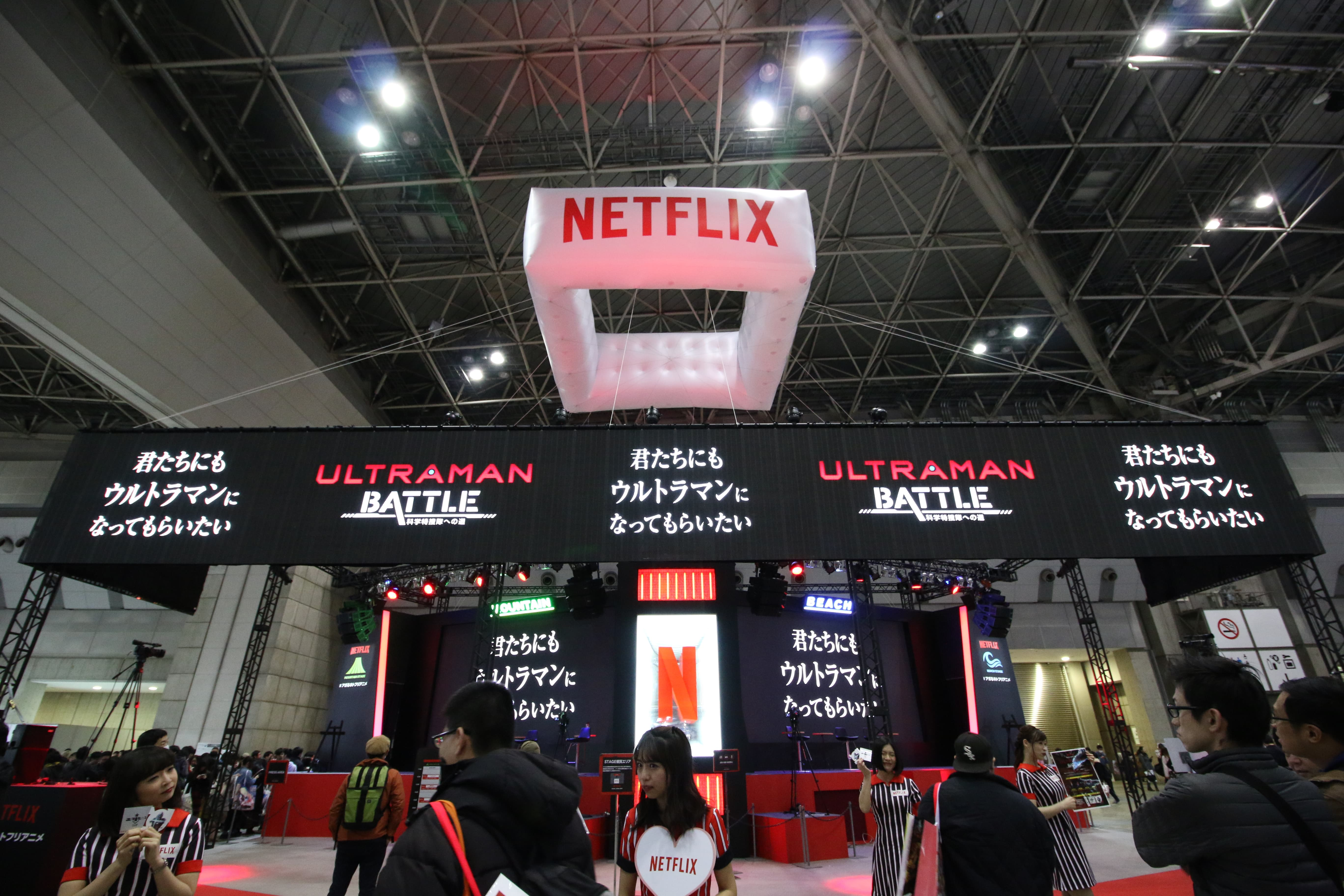 AnimeJapan 2019  Netflix『ULTRAMAN BATTLE~科学特捜隊への道~』
