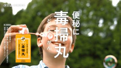 山崎帝国堂「出そうな気がする6秒動画」