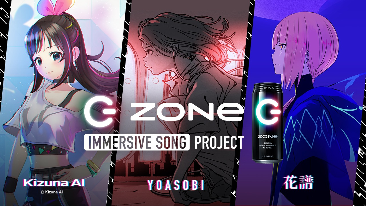 『ZONe』 IMMERSIVE SONG PROJECT