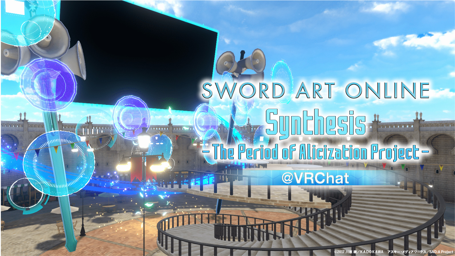 VRイベント「ソードアート・オンライン Synthesis -The Period of Alicization Project-」
