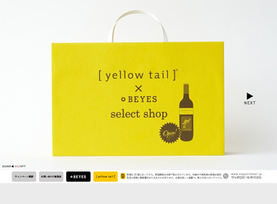[yellowtail] × BEYES SELECT SHOP