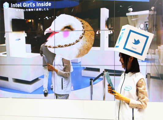Intel Girl's Inside