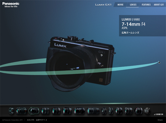 LUMIX GX1 design
