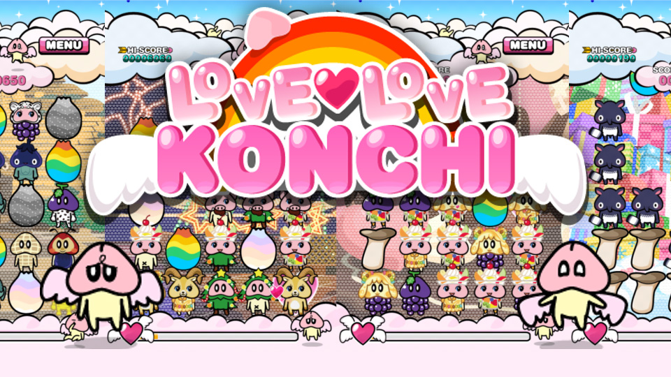 LOVE LOVE KONCHI (ラブラブコンチ)